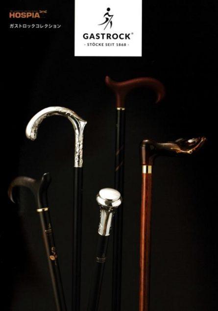 ガストロック社のステッキ、杖、福祉用具